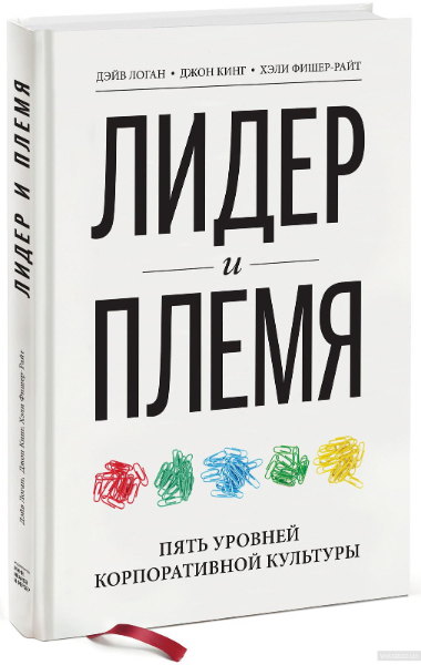lider_i_plemya